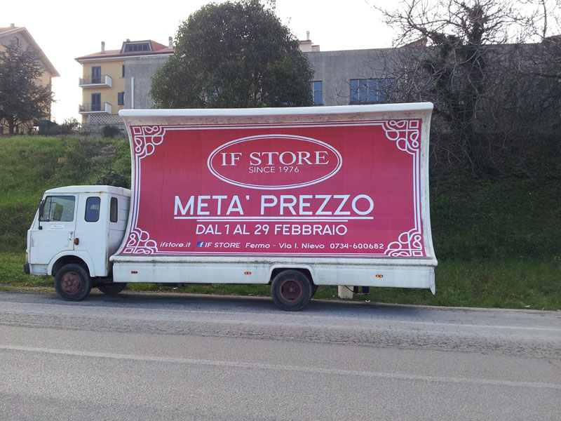 if-store